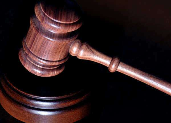 Facts about a Judge's Judicial Title